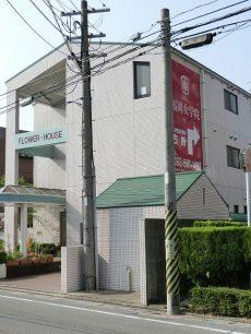 フラワーハウス(春日市須玖南)